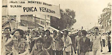 gambar-rusuhan-1978
