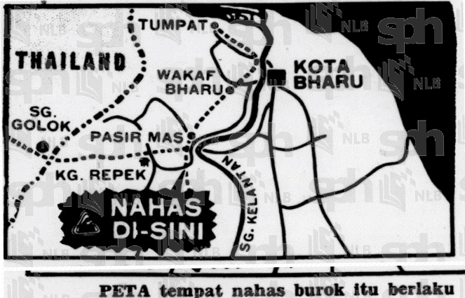 Berita Harian, 31hb Mac, 1972. Ehsan National Library Board Singapore.